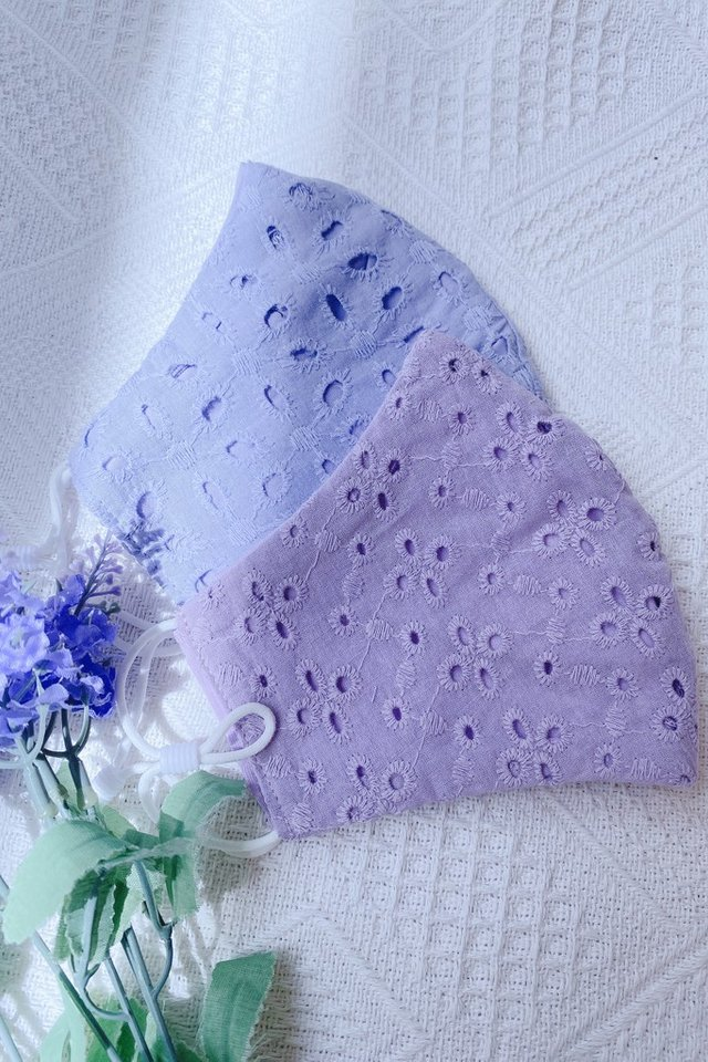 TSW Lea Floral Eyelet Mask in Lilac