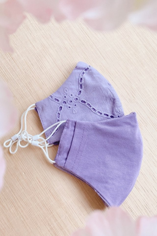 TSW Kylie Eyelet Mask in Lilac